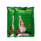 2 Packs NEW Meizitang Botanical Slimming Natural Soft Gel